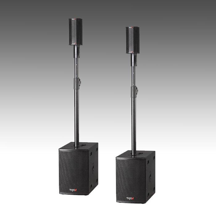 Mini Column Speaker TL20S