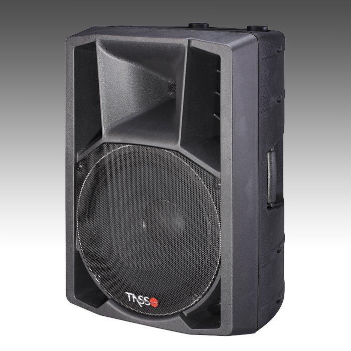 Active Plastic Loudspeaker HPA152