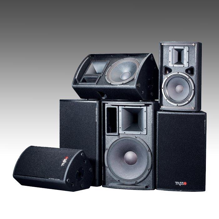 High Efficient Loudspeaker BG12
