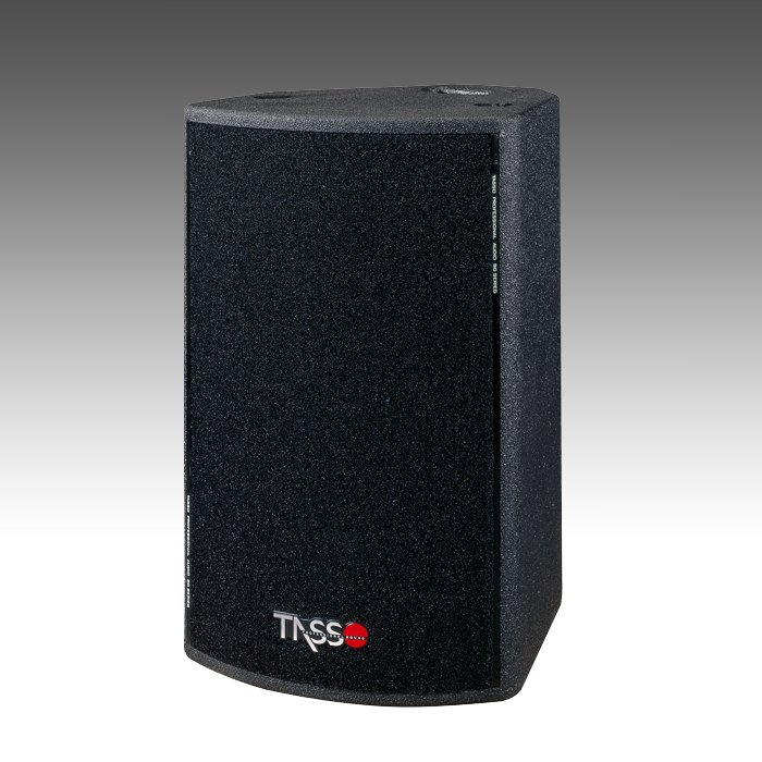 High Efficient Loudspeaker BG10