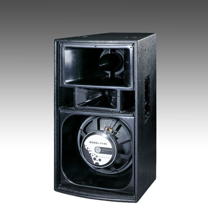 Club Sound Speaker RX580