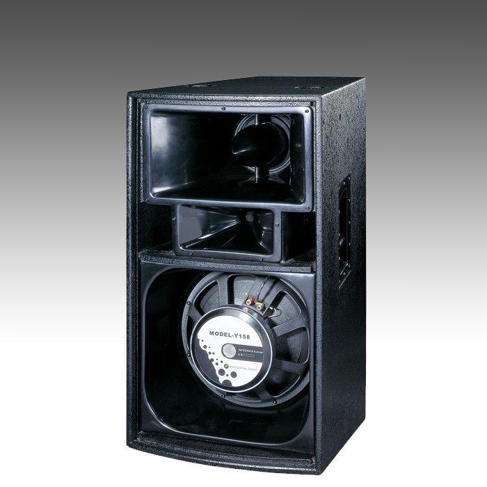 Club Sound Speaker RX580
