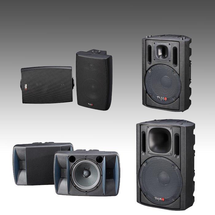 HP8 Plastic Speaker