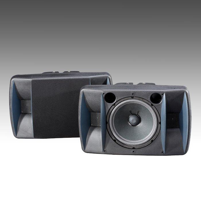 HP102 Plastic Speaker