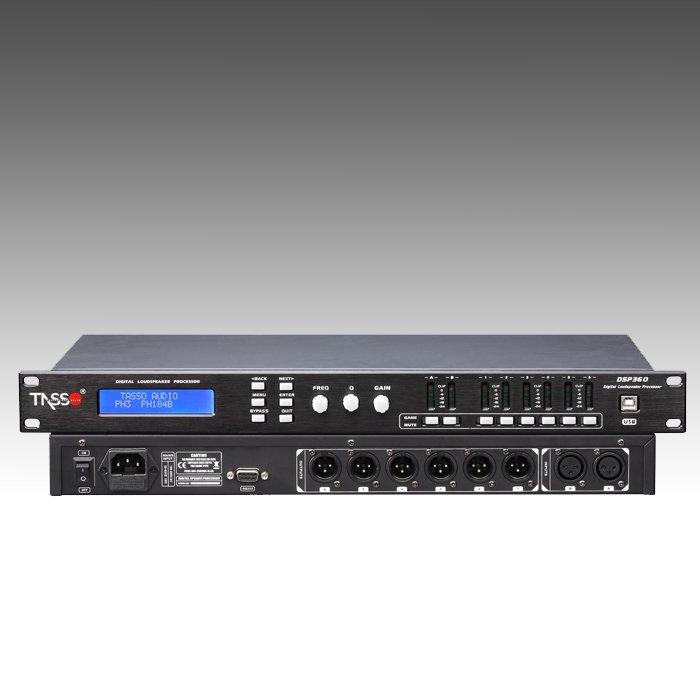 DSP360 digital speaker processor