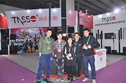 Pro Light & Sound in Guangzhou 2014