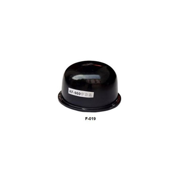 F-019 Speaker Horn for KF960