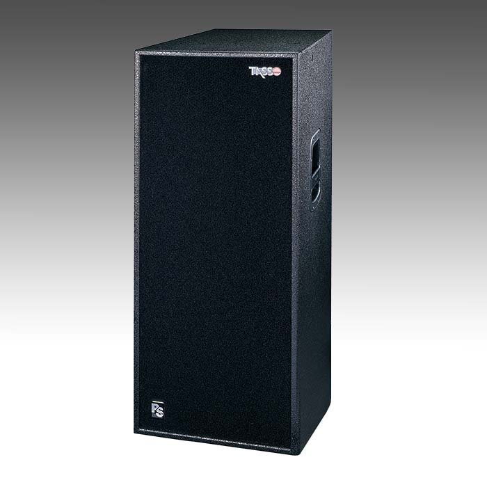 2x15 inch 650W two way outdoor full range speaker  PS25