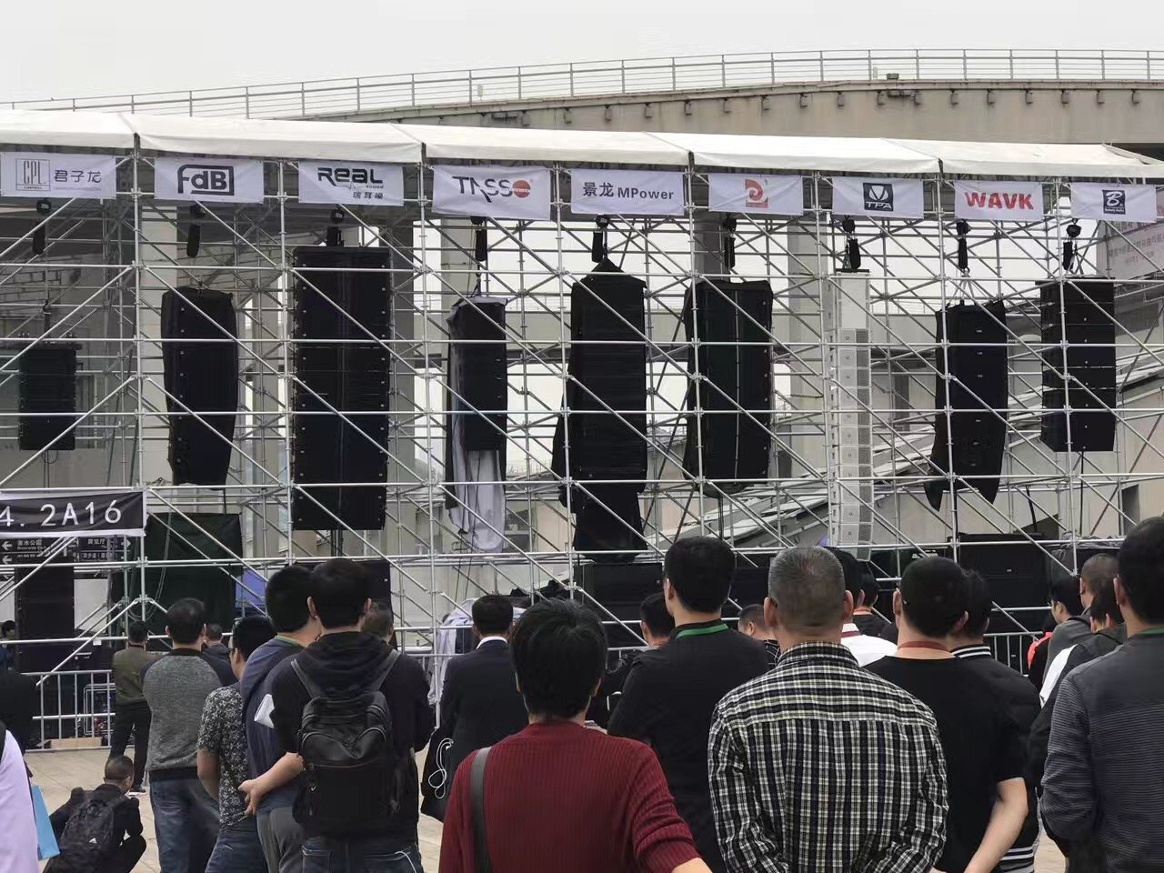 Pro Light & Sound in Guangzhou 2017
