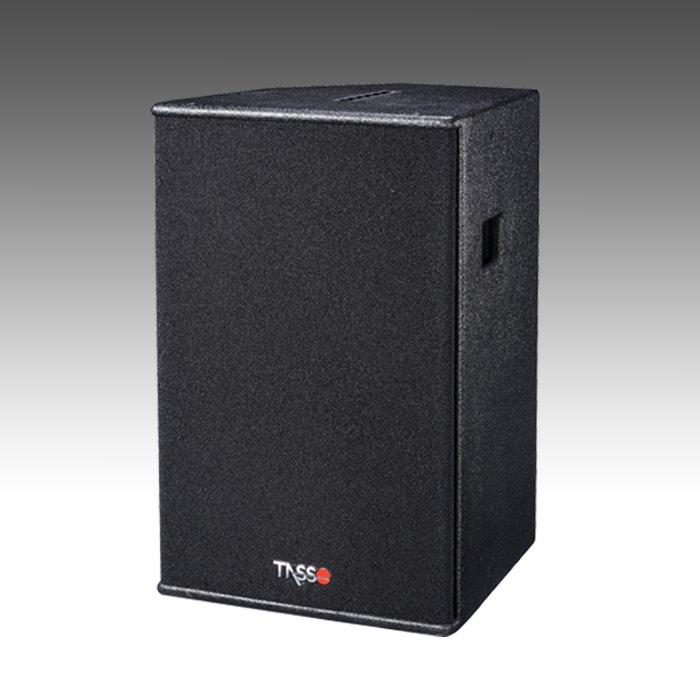 Active Loudspeaker PSA12